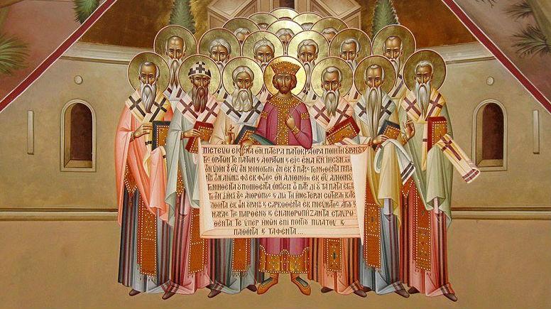 1 вселенский собор